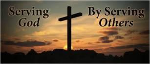 serve_god